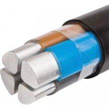 Kabel YAKXS 5x35 0,6/1kV
